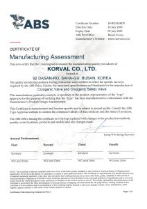 CERTIFICATE OF Manufacturing ASSESSMENT -ABS;