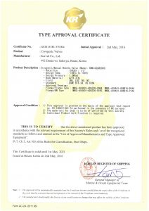 TYPE APPROVAL CERTIFICATE - KR; CRYOGENIC MANUAL NEEDLE VALVE(MODEL:KMN-CGLM2000)