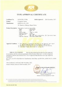 TYPE APPROVAL CERTIFICATE - KR; Tank Safety Isolation Valve