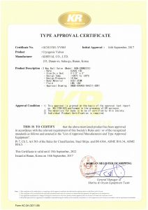 TYPE APPROVAL CERTIFICATE - KR; 3 WAY BALL BALVE (MDDEL:KGN-CSBM2210)