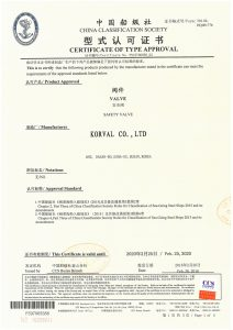 CERTIFICATE OF TYPE APPROVAL - CCS; SAFETY VALVE