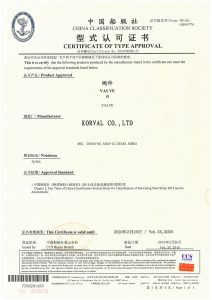 CERTIFICATE OF TYPE APPROVAL - CCS; VALVE