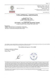 TYPE APPROVAL CERTIFICATE - BV; BUTTERFLY V/V