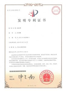 PCT CN201498323B;Pressure reducing valve(China)