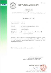 Certification No 16-187E; ISO 14001:2015 (ClassNK)