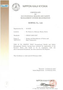 Certification No 16-035H; OHSAS 18001:2007 (ClassNK)