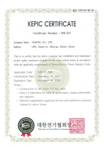 Certification No MN-527; KEPIC (KEPIC)