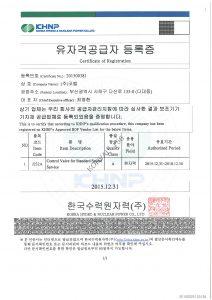 Certification No 201500381; Certificate of Registration (KHNP)