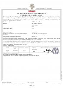 Certification No 2016/000003/CE-0062-PED (BV)