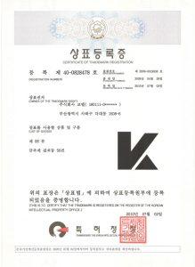 Trademark Registration 40-0828477;