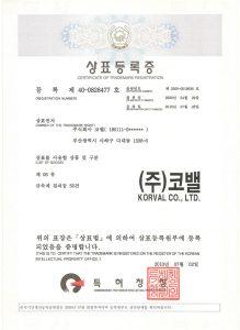 Trademark Registration 40-0828478;